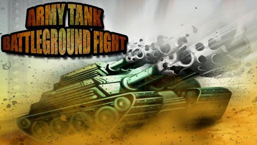 陆军坦克战场战斗
