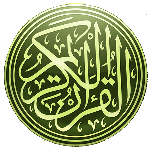 Quran Hungarian Translation LOGO-APP點子