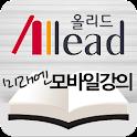 Allead logo