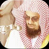 Holy Quran by Saud AlShuraim