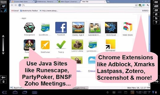 AlwaysOnHD:Office,Chrome+Java - screenshot thumbnail