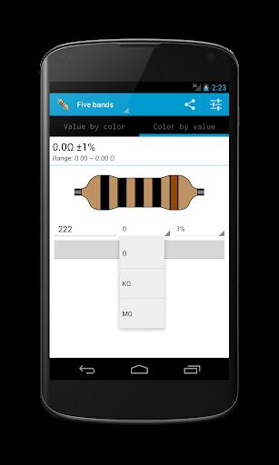 免費工具App|電阻計算器免費|阿達玩APP