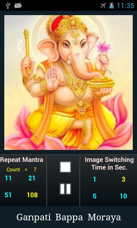 Ganesh Mantra - screenshot
