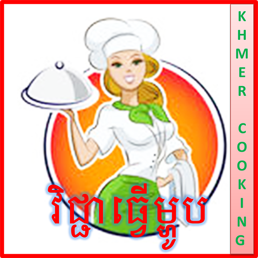Recipes by Ingredients - Android Apps on Google Play