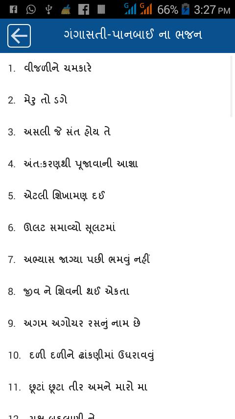 ટેગ: Meera Bai