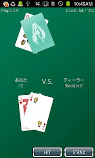 BlackJack with Miku Hatsune - screenshot thumbnail