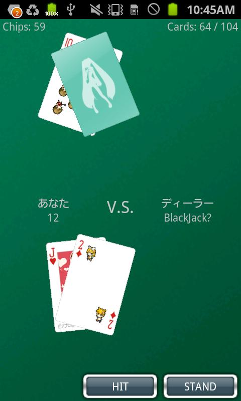 BlackJack with Miku Hatsune - screenshot