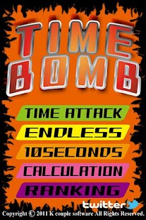 Time Bomb - screenshot thumbnail
