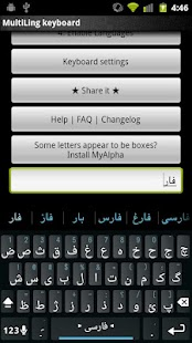 persian keyboard plugin android apps auf google play. Black Bedroom Furniture Sets. Home Design Ideas