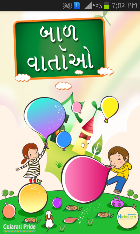 Gujarati Bal Varta kid Stories- screenshot