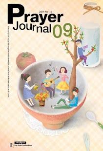 Sept 2014 Prayer Journal