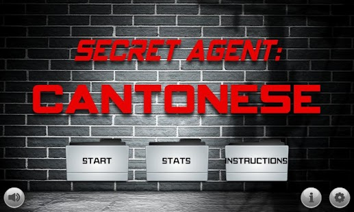 Secret Agent: Cantonese Lite