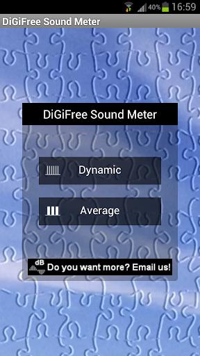 DiGiFree Sound Meter