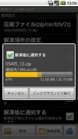 Screenshot of ZIP with Pass