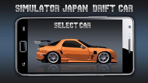模拟器日本漂移车