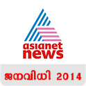 Janavidhi 2014 - Asianet News icon