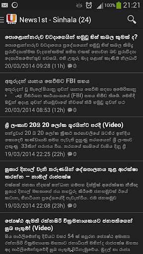 U News Sri Lankan News Hub