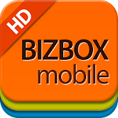 BIZBOX Mobile HD Android APK Download Free By Douzone