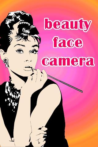 美容面部攝像機