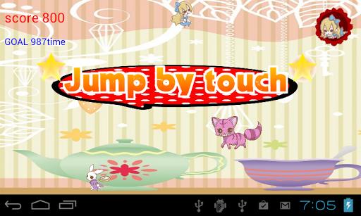 Alice Jump Alice in Wonderland