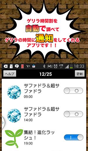 越玩英文越好!英文Puzzle 拼字遊戲! - New MobileLife 流動日報