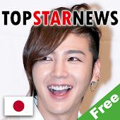 韓流 Top Star News 日本語版vol.1Free