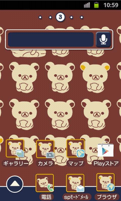 Rilakkuma Theme 30- screenshot