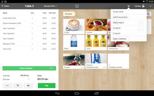 Poster Point-of-sale (POS)- screenshot thumbnail
