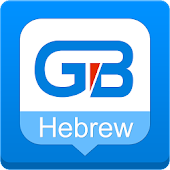 Guobi Hebrew Keyboard