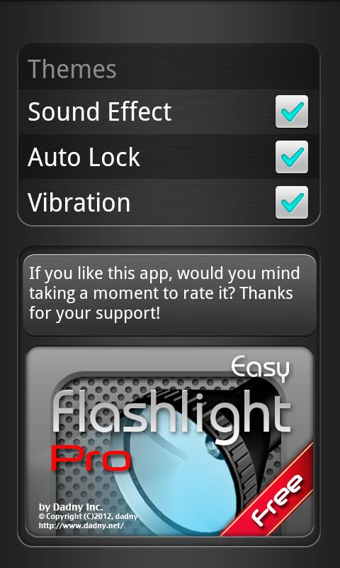 Flashlight Easy- screenshot