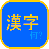 KanjiDict
