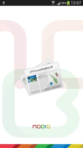 Malayalam Newspapers