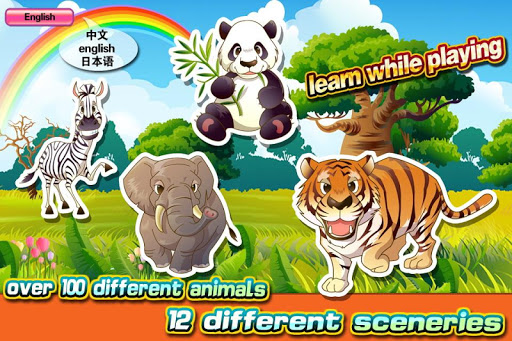 Toddler's Animals Puzzles hd