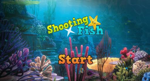 撮影釣りゲーム
