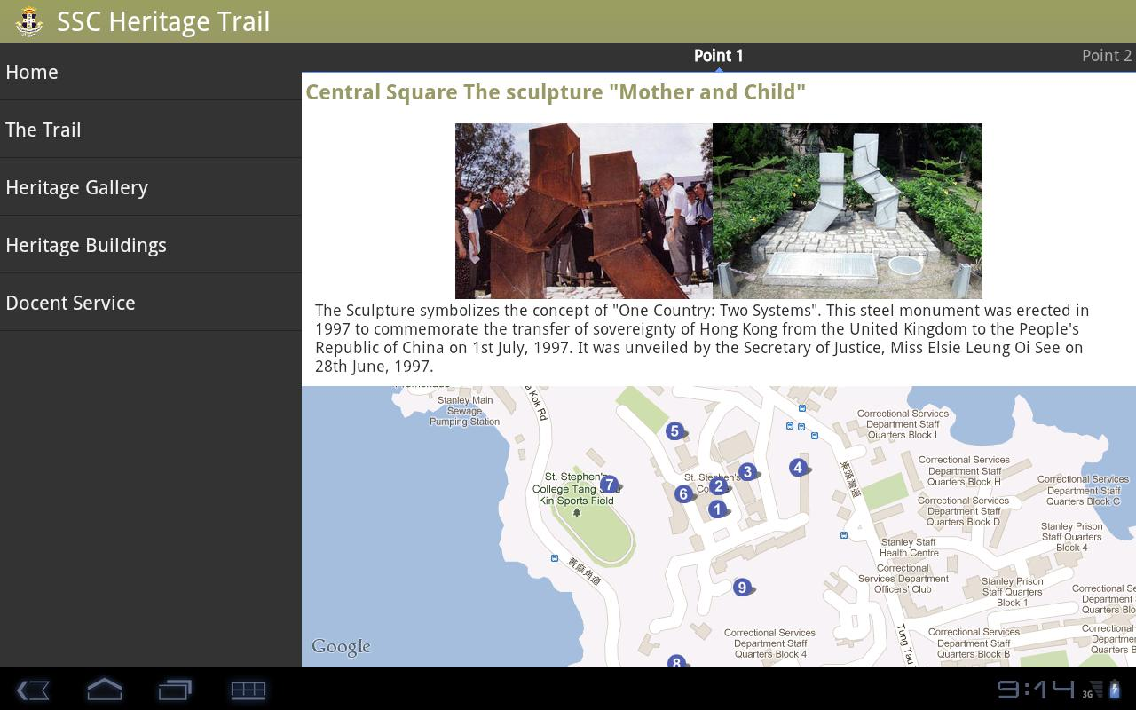SSC Heritage Trail- screenshot