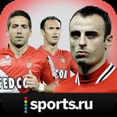 Монако+ Sports.ru