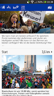 BMW Frankfurt Marathon - screenshot thumbnail