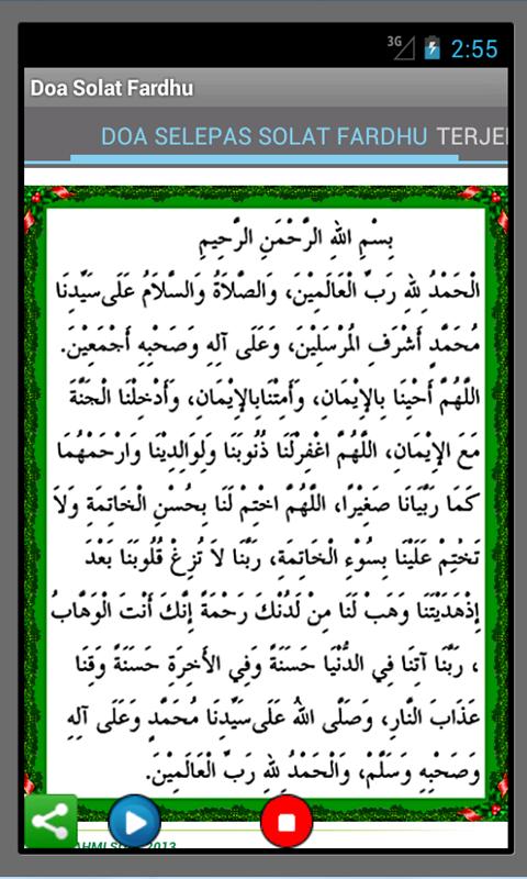 Doa Selepas Solat Fardhu - screenshot
