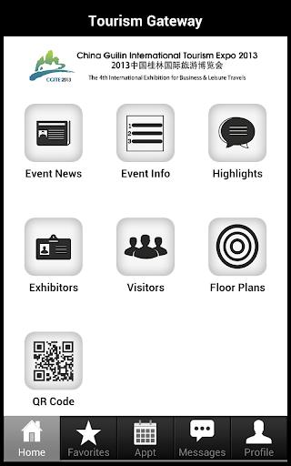 【免費商業App】Tourism Gateway-APP點子