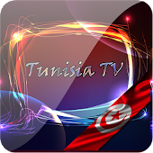 Tunisia Live TV