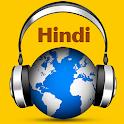 Hindi Radio icon