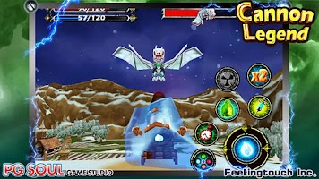 Screenshot of Cannon Legend