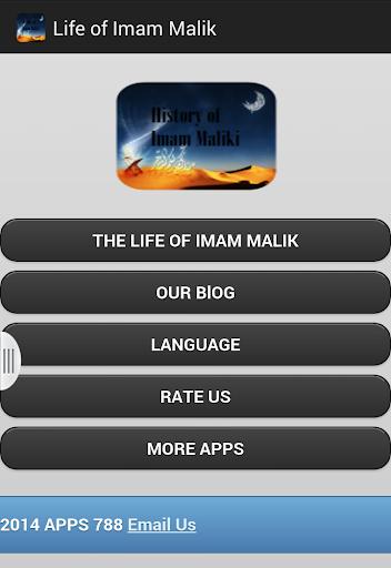 The Life of Imam Malik