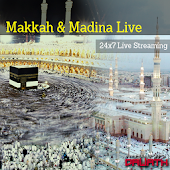 Makkah & Madina Live No Ads