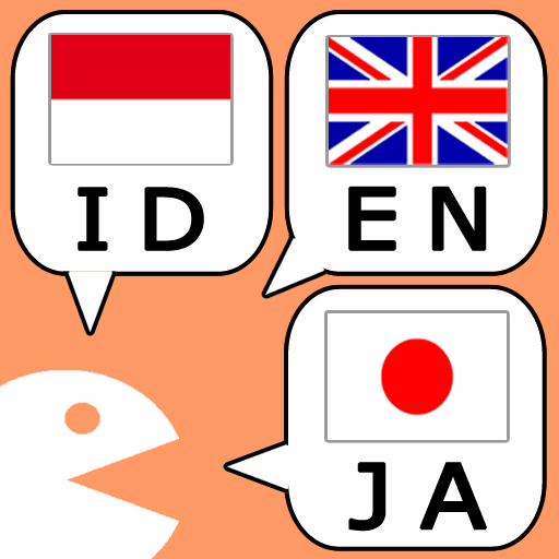 IndonesianJapaneseConversation file APK Free for PC, smart TV Download