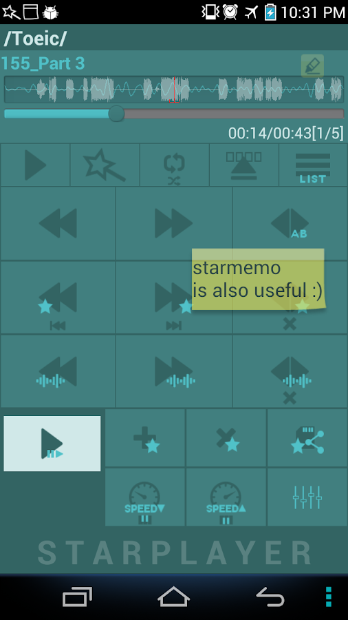 StarPlayer for audio book- screenshot