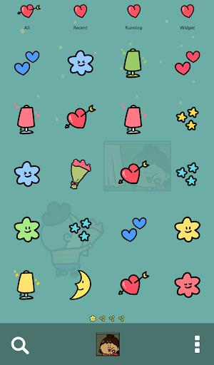 【免費個人化App】우수커플(서프라이즈) 도돌런처 테마-APP點子