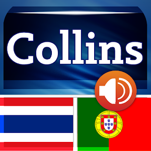 Thai<>Portuguese Dictionary Icon