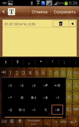 【免費工具App】GOLD клавиатура-APP點子