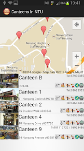 NTU FoodGuide - screenshot thumbnail
